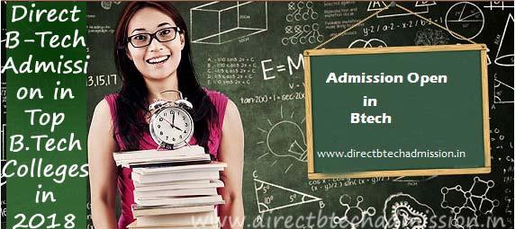 Direct B tech Admission 2018